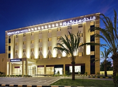 Opening of Mercure Sohar, Oman